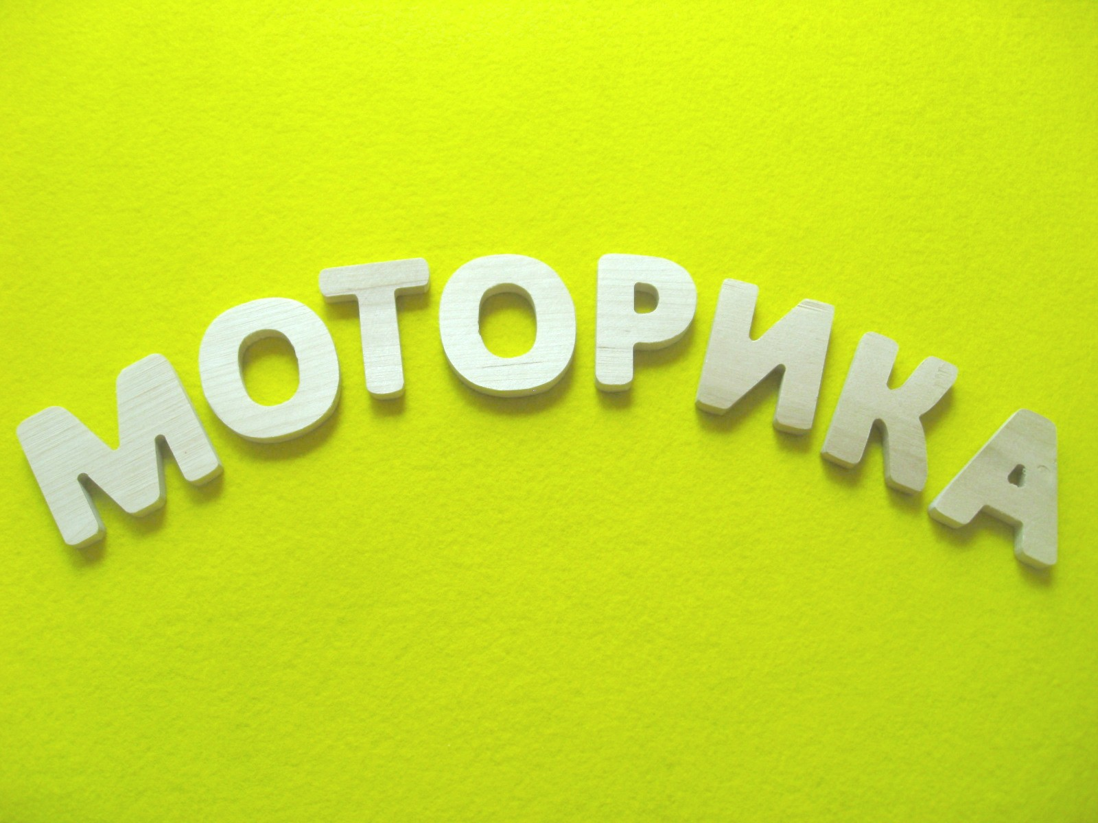 билингвы развитие речи логопед