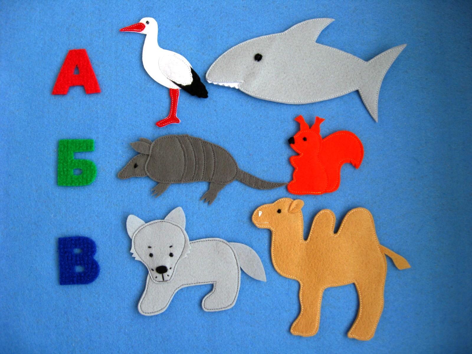 """список """"Животные мира"""""""