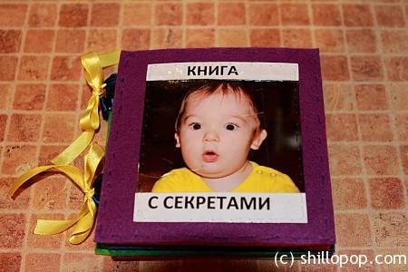 Фалькова Елена