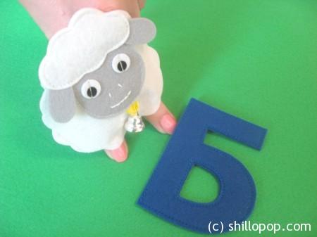Барашек пальчиковая игрушка Азбука из фетра выкройка алфавит