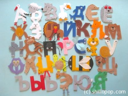 азбука буквы в образах из фетра выкройки алфавит