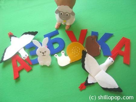 Азбука из фетра Алфавит игрушки выкройкм