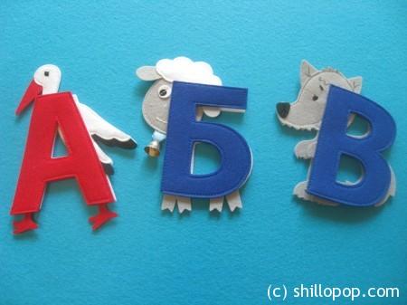 азбука пальчиковые игрушки на каждую букву 1