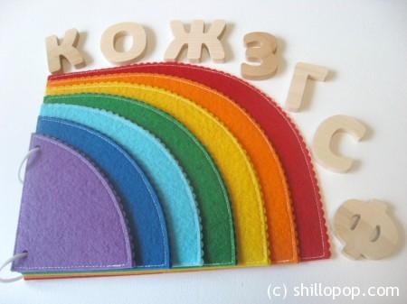 книжка радуга из фетра знакомим детей с цветом