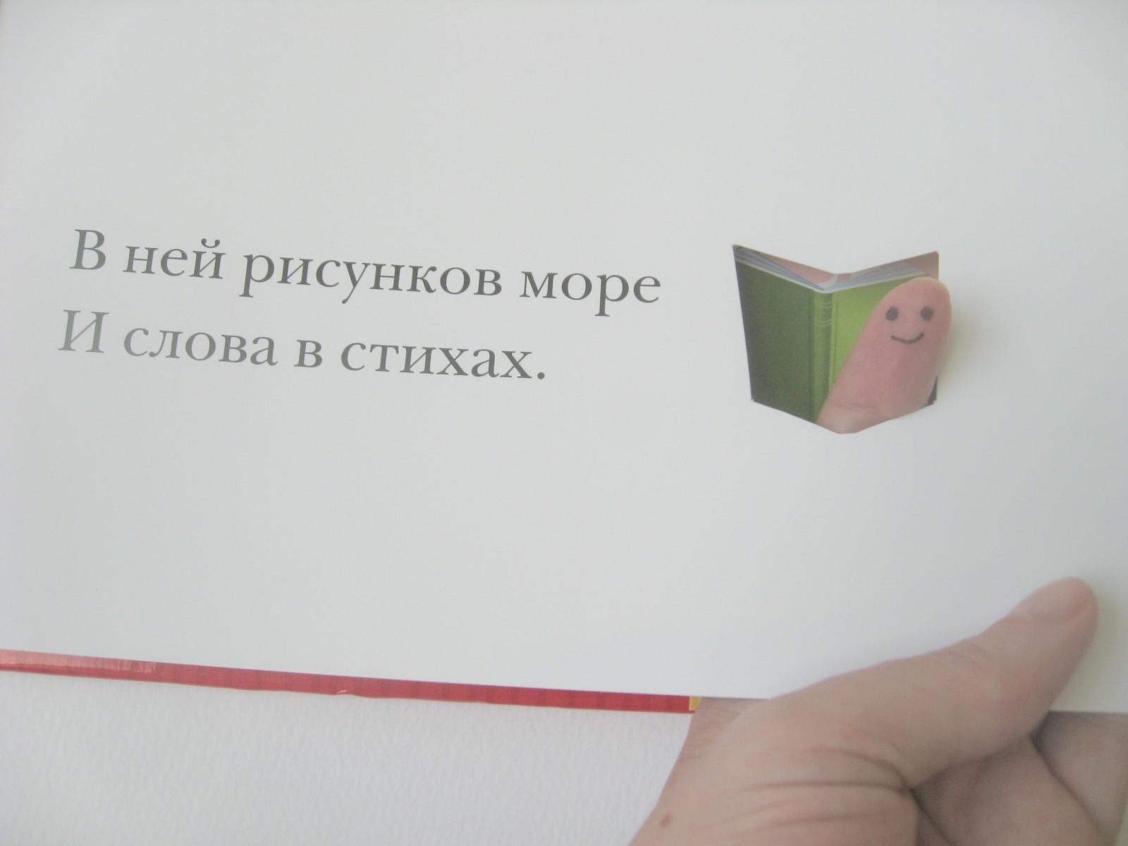 боб стэк вот так книга