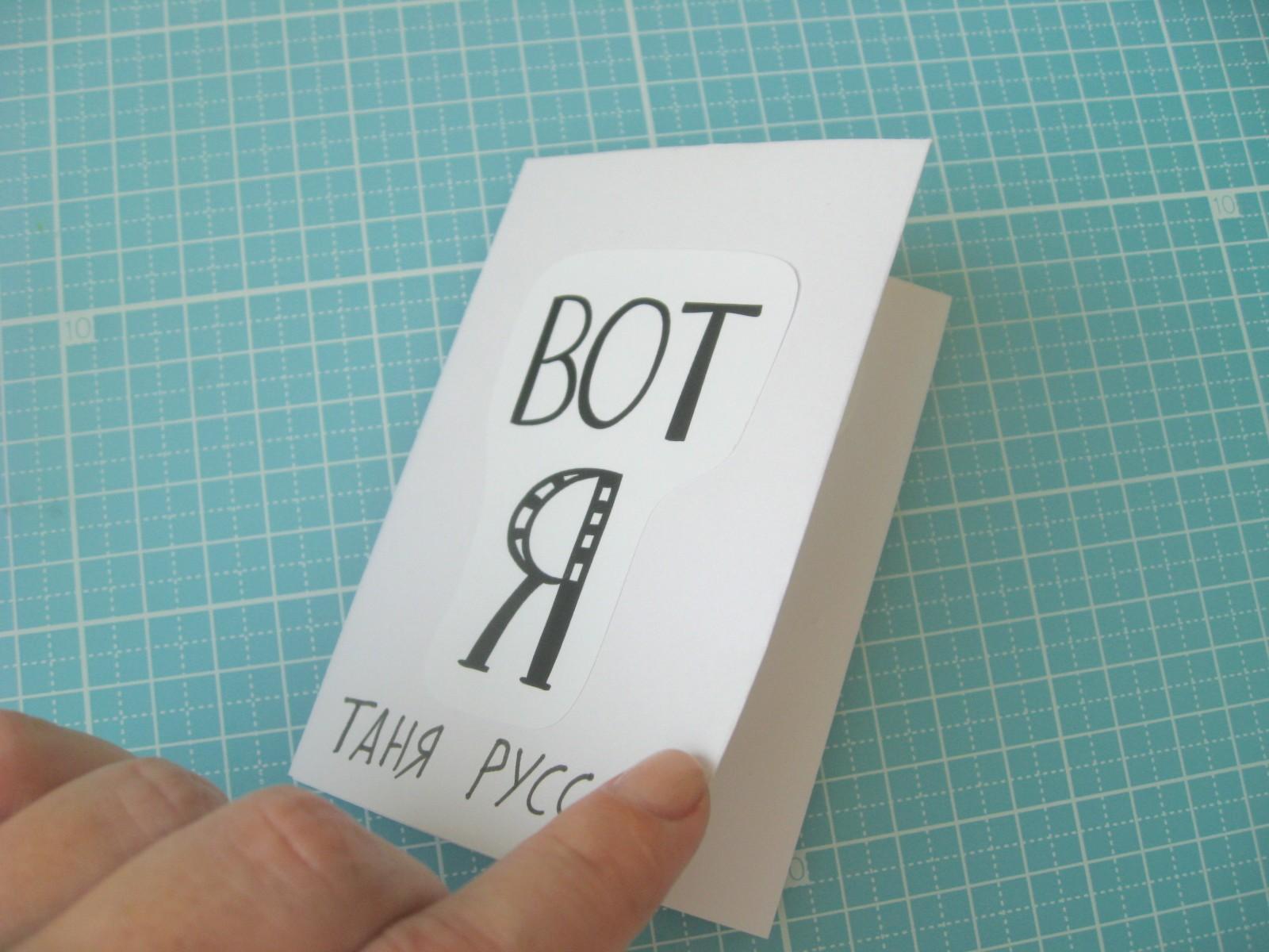 простые книжки для чтения первые книжки с которкими текстами