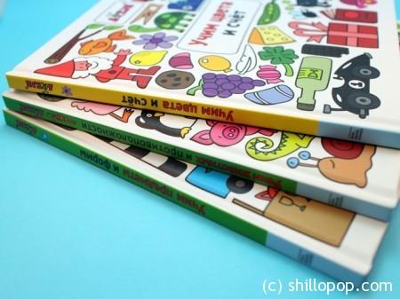 обзор развивающие книжки для малышей