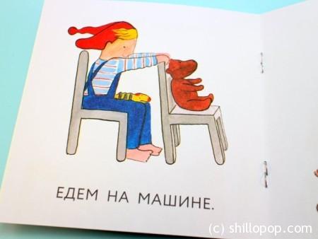 книжки для начинающих читать юлия луговская ПИП 6