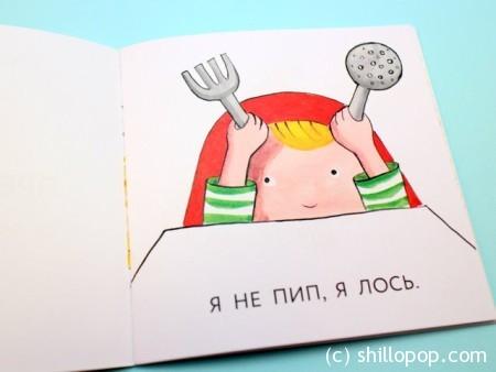 книжки для начинающих читать юлия луговская ПИП 7