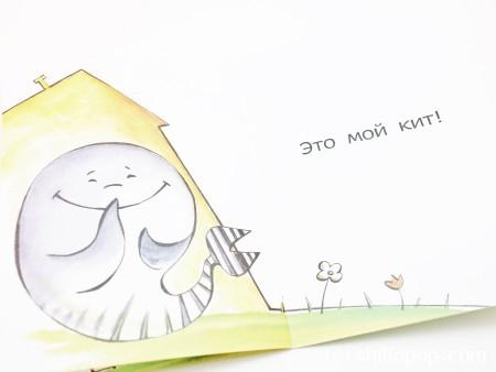 Татьяна Руссита чей бок книги для обучения чтению 8