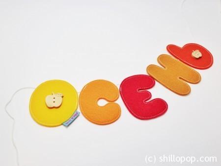 выкройки буквы из фетра алфавит фетр азбука 12