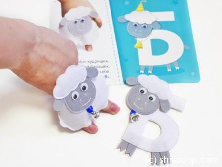 Азбука Семь-я фетр игрушки из фетра на каждую букву азбука из фетра выкройки букв 10