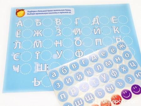 Азбука Семь-я фетр игрушки из фетра на каждую букву азбука из фетра выкройки букв 12