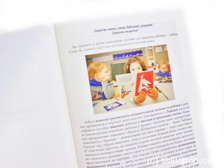 Азбука Семь-я фетр игрушки из фетра на каждую букву азбука из фетра выкройки букв 15