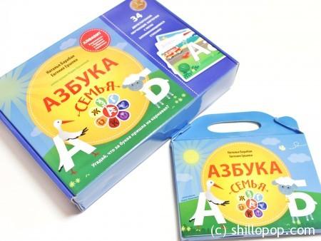 Азбука Семь-я фетр игрушки из фетра на каждую букву азбука из фетра выкройки букв 3