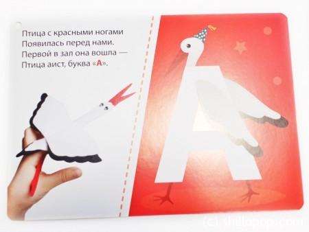 Азбука Семь-я фетр игрушки из фетра на каждую букву азбука из фетра выкройки букв 7