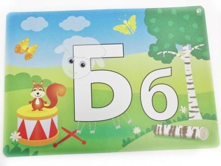Азбука Семь-я фетр игрушки из фетра на каждую букву азбука из фетра выкройки букв 8