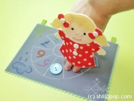 шагающая пальчиковая игрушка выкройки развивающих игрушек из фетра 8
