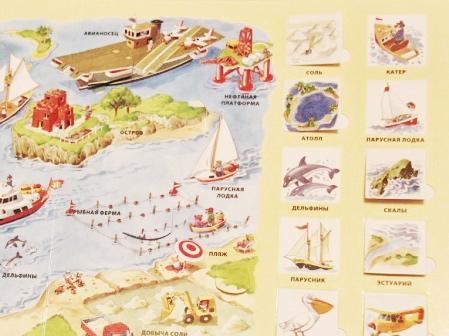 100окошек на море 3