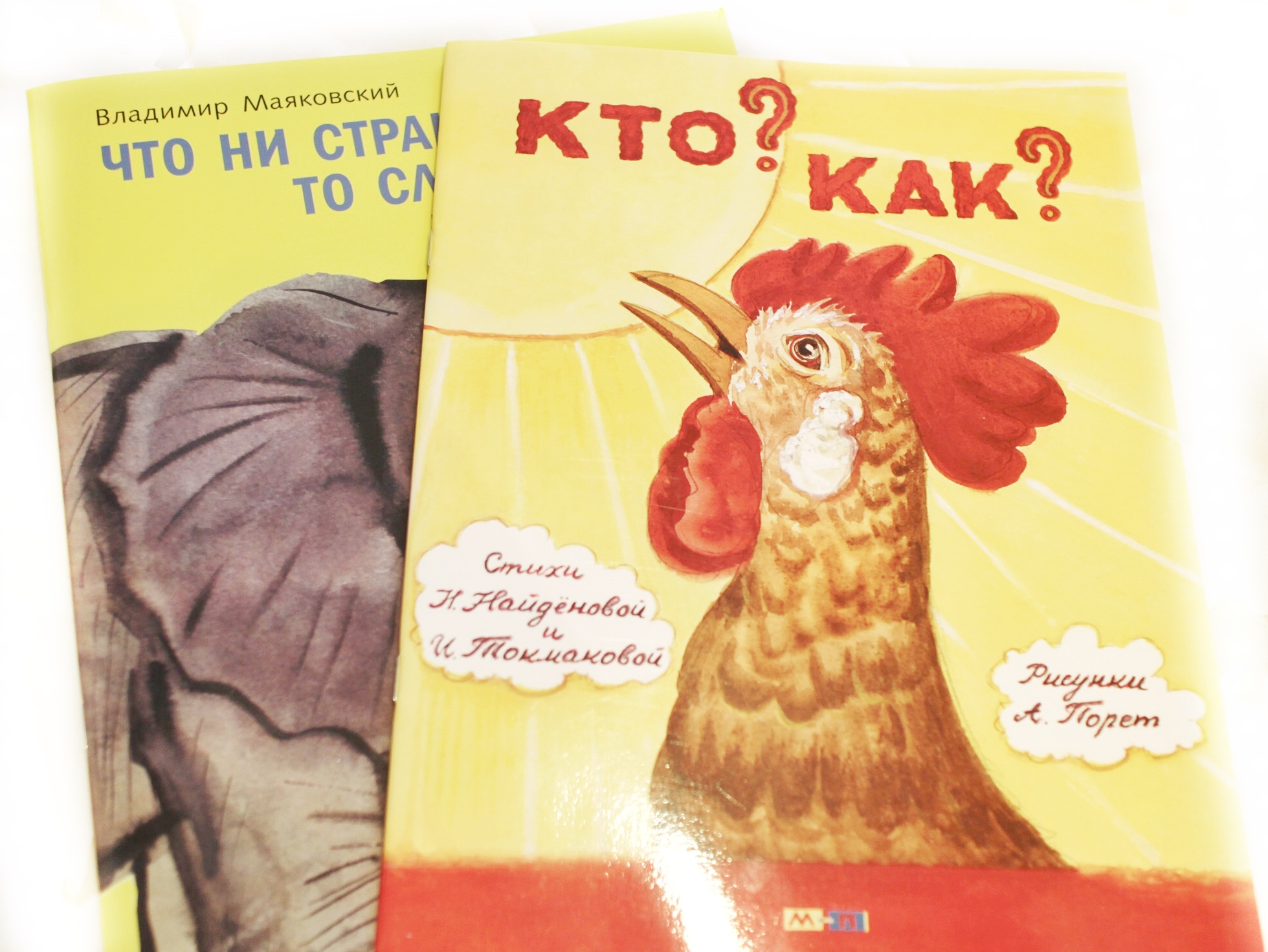 рекомендации логопеда книги со звукоподражаниями животные