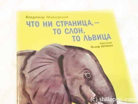первые книги о животных развитие речи звукоподражание 7