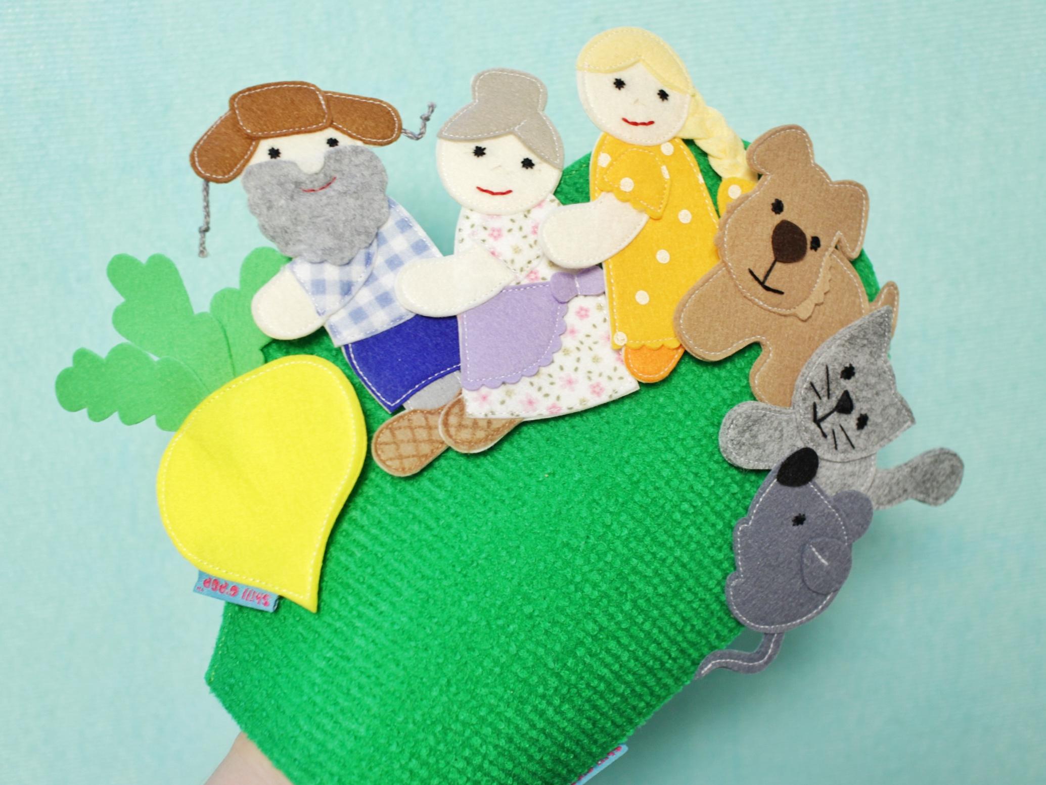 репка игрушки из фетра выкройки сказка