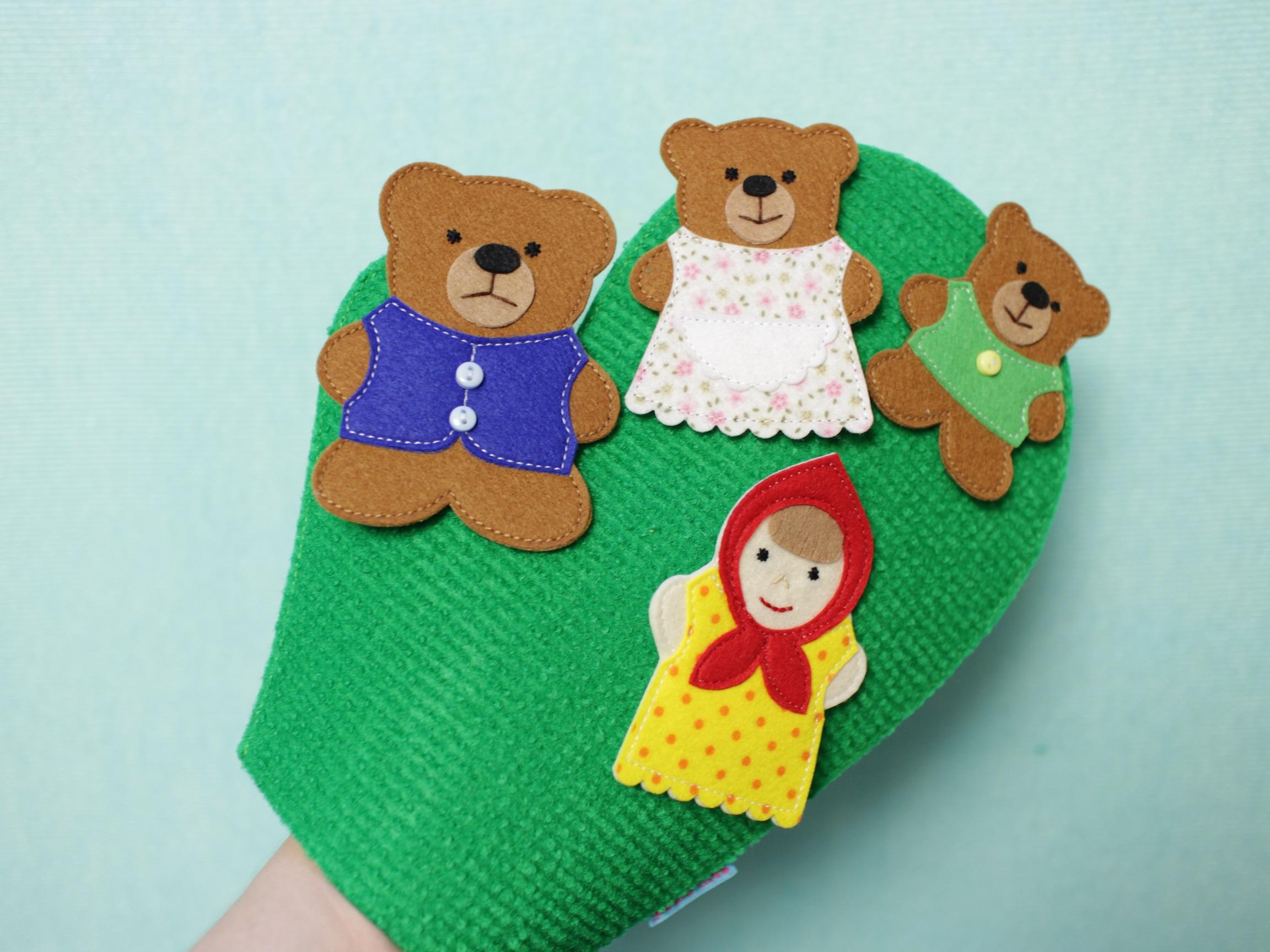 выкройки игрушек из фетра сказка три медведя